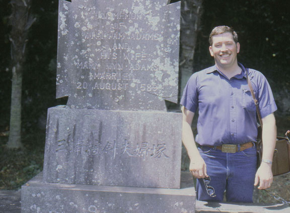 Rex at the grave of William Adams in Nagasaki, Japan