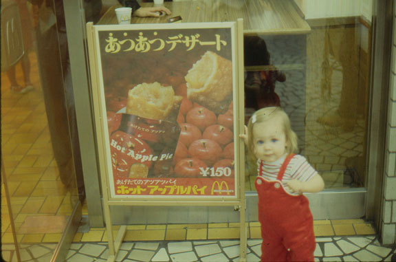 Cindi and Japanese McDonald's