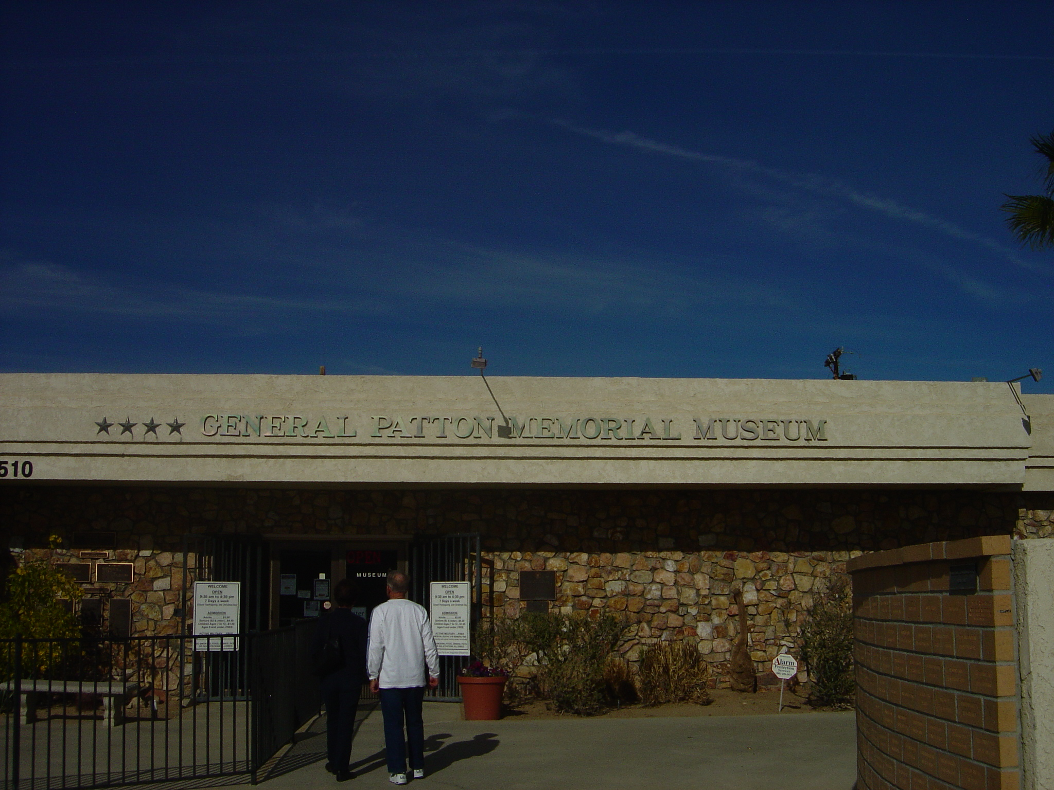 The entrance to the General Patton Memorial Museum